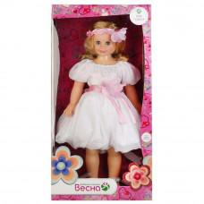 Кукла Весна 70см Милана