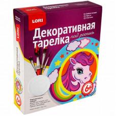 Лори Декоративная тарелка Пони