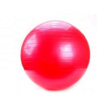 Мяч Фитнес 65см