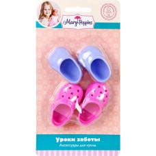 Обувь для куклы 40-44см