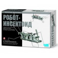 Робототехника 4M Робот Инсектоид