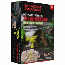 Арх. Раскопки Росмен Тираннозавр свет