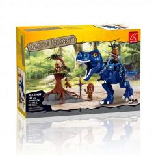 Конс. Ausini Древний мир.Охота тиронназавр
