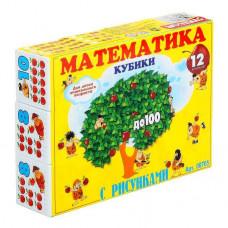 Кубики 12шт Стеллар Математика с рисунками