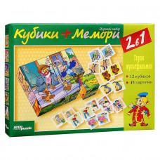Кубики Степ 2в1 + игра