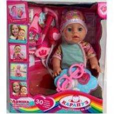 Кукла Карапуз берн 30 см Ариша Доктор
