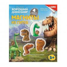 Лори Гипс на магнитах Дисней Динозавры