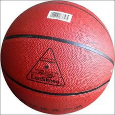 Мяч Баскетбольный Классика