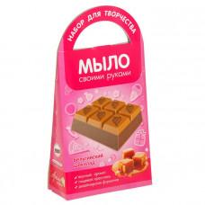Наб. для тв. Арома фабрика Мыло Бельгийский шоколад