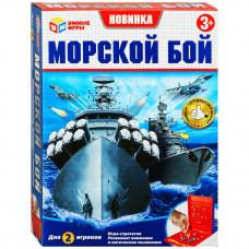 Наст. игра Морской бой ИВ
