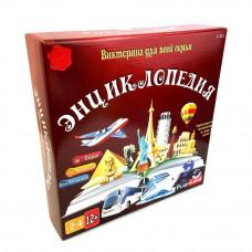 Наст. игра Play Энциклопедия