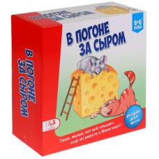 Наст. игра В погоне за сыром