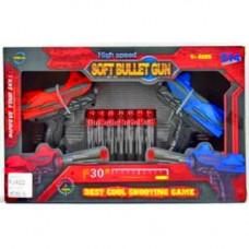 Пистолет мягк. пуля 2шт в кор