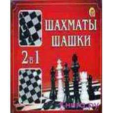 Шахматы Фигуры без доски