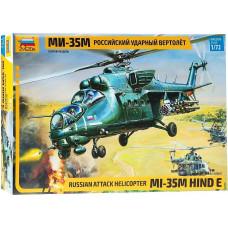 Звезда Вертолет МИ-35
