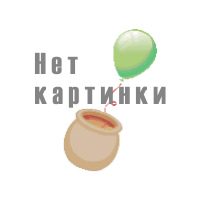 Пинг-Понг +3 мяча